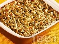 Печен зелен фасул / зелен боб от консерва с ориз и пармезан в тава на фурна